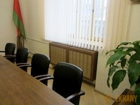 КУП «Тендерный центр Мингорисполкома