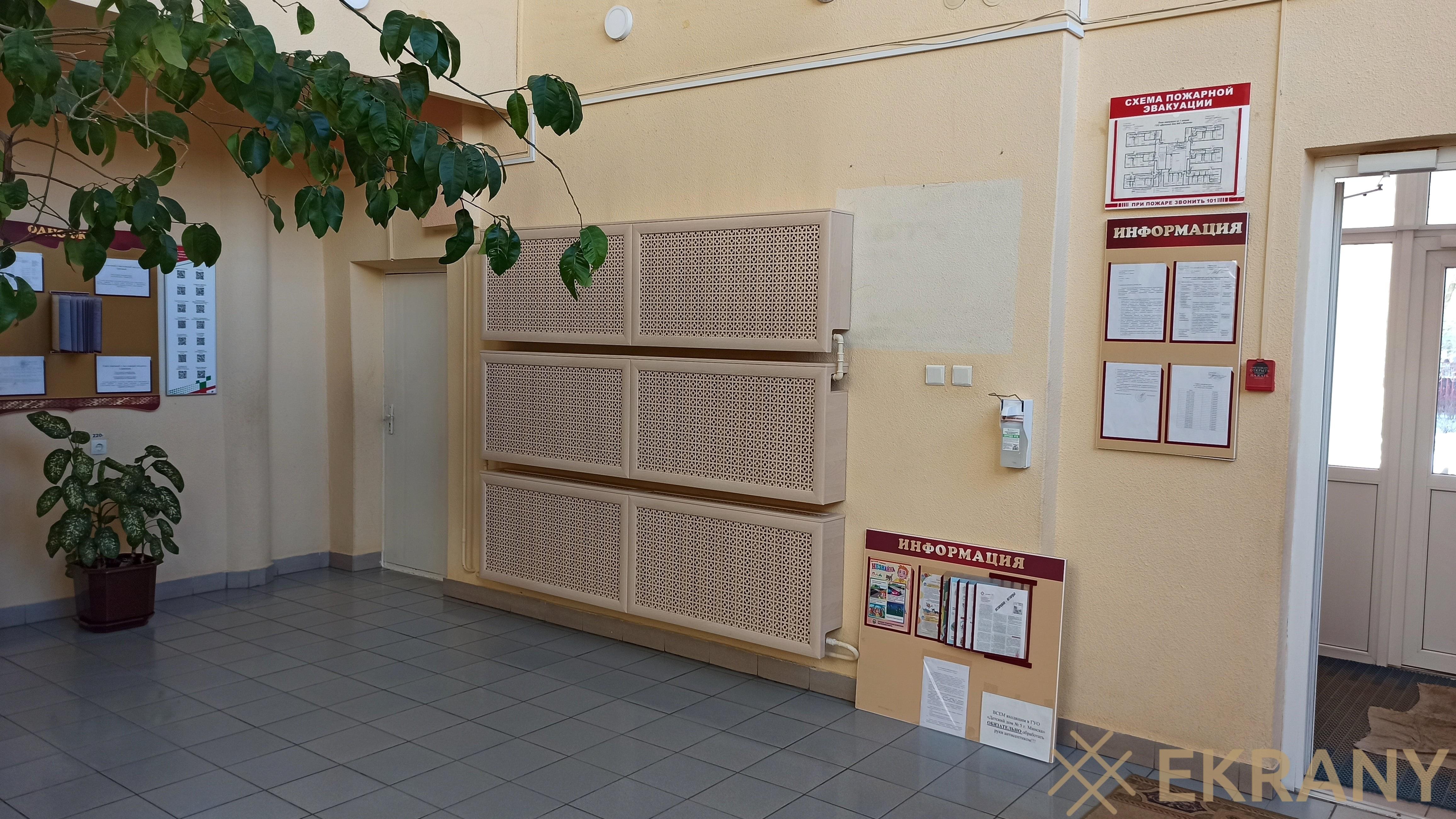 Детский дом № 5, ул. Одинцова 4