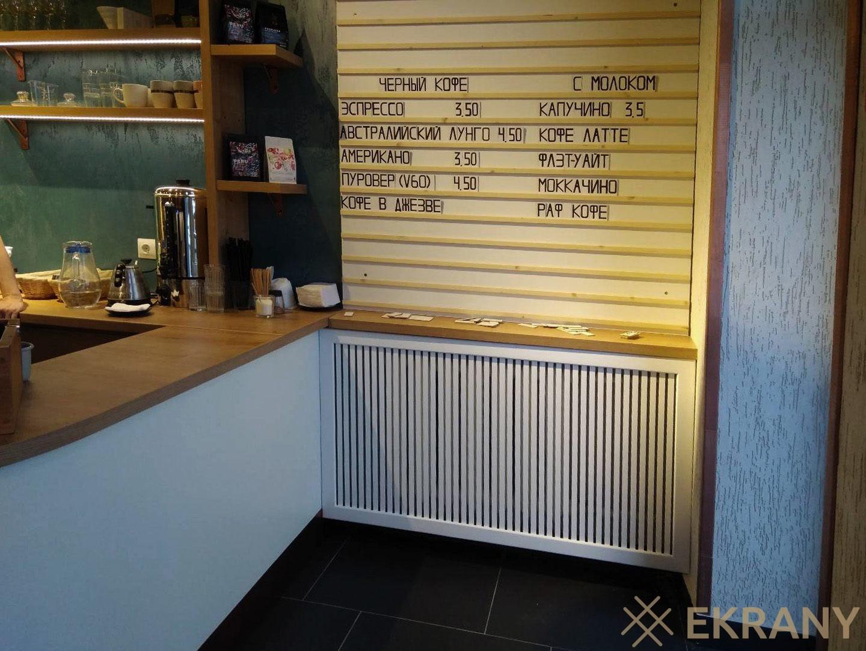 Кофейня, г. Минск