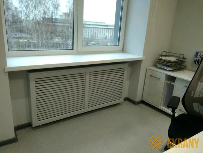 экран на радиатор в офисе